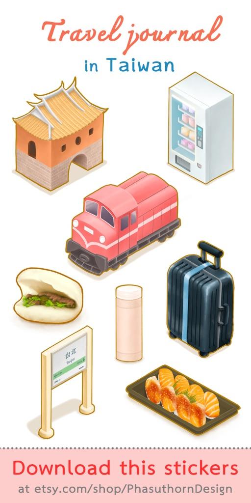 สติกเกอร์ท่องเที่ยวไต้หวัน ชุด 2 Taiwan travel journal digital printable stickers set II