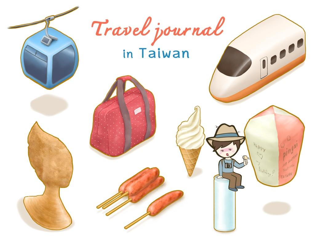 สติกเกอร์ท่องเที่ยวไต้หวันชุด 3 Taiwan travel journal digital printable stickers set III
