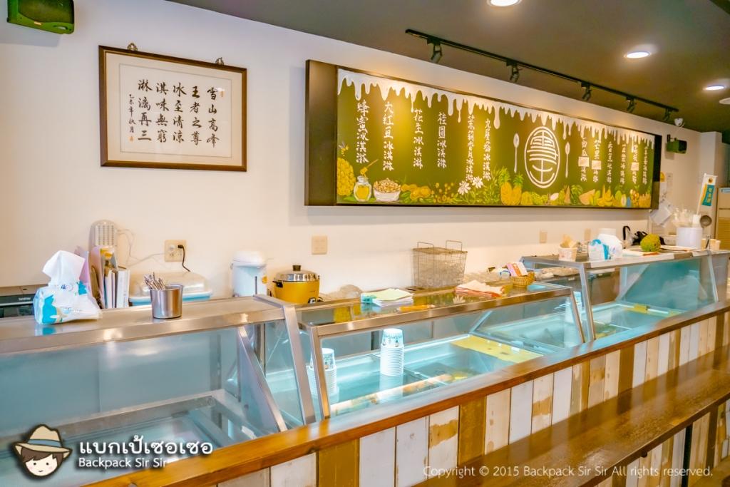 บรรยากาศภายในร้าน Snow King Ice Cream 雪王冰淇淋