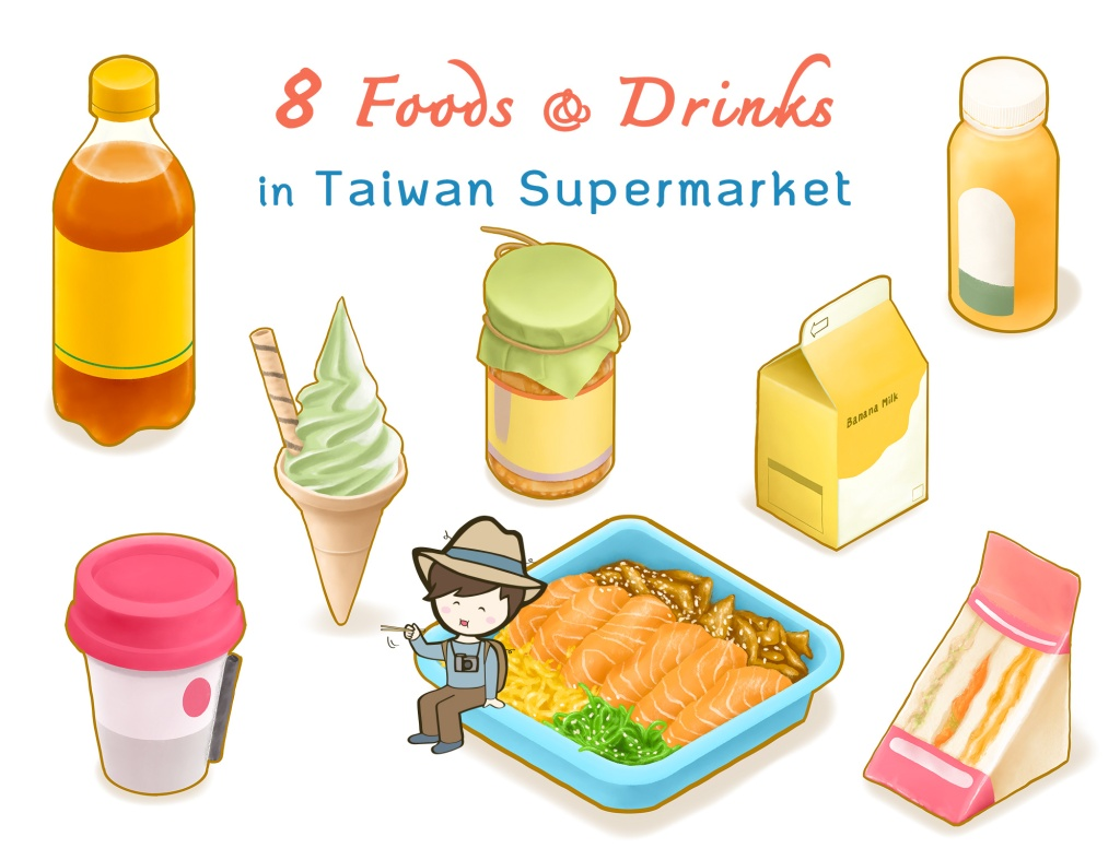 Taiwan supermarket journal digital printable stickers