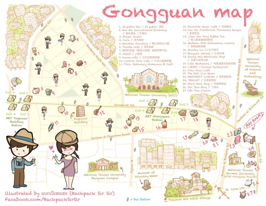 Gongguan night market map - Taipei, Taiwan