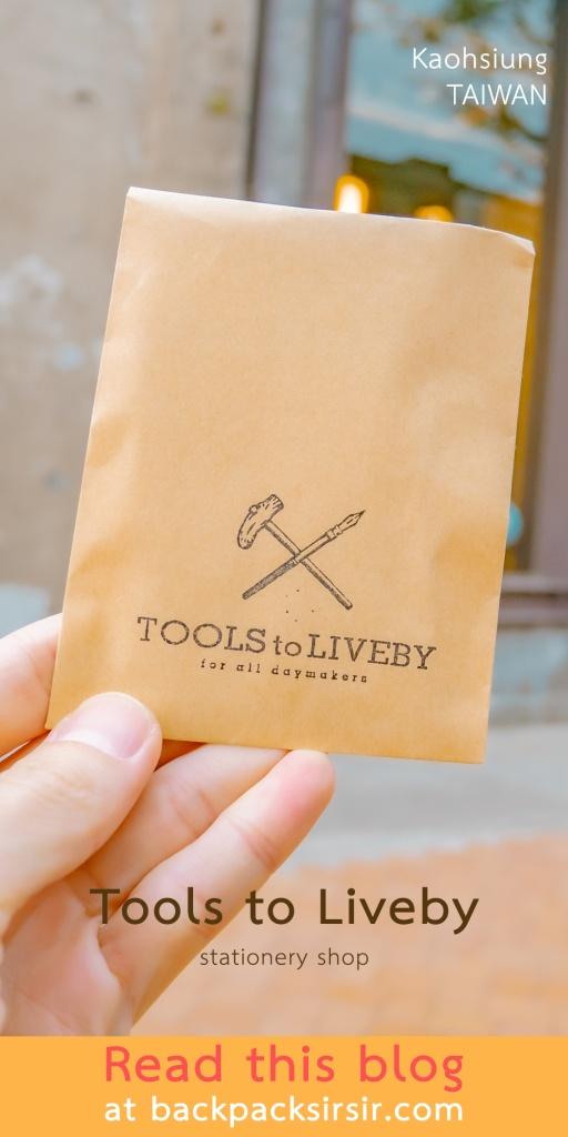 """พิกัดร้าน """"Tools to Liveby"""" สาขาเกาสง ร้านเครื่องเขียนมีดีไซน์"""