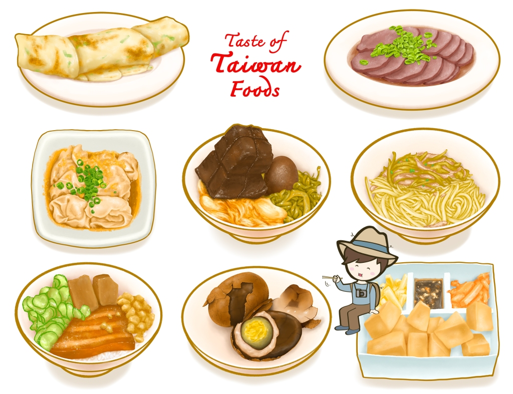 Taste of Taiwan Foods digital printable stickers