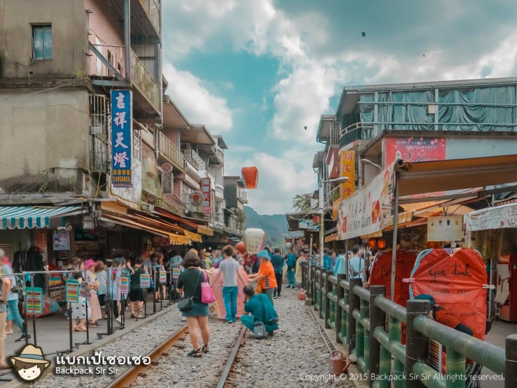 ถนนสายโบราณสือเฟิ่น Shifen old street 十分老街