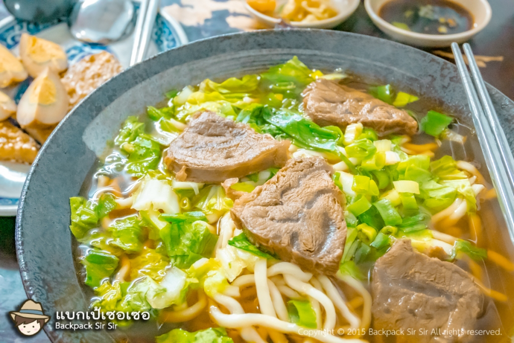 Seasoned soup beef noodles