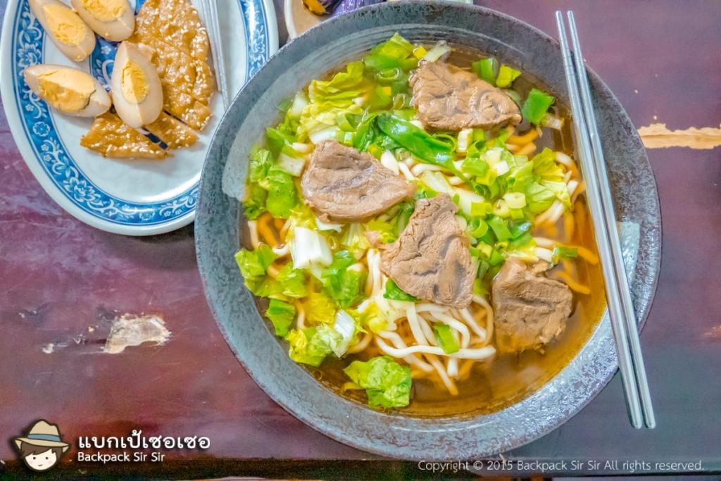 ก๋วยเตี๋ยวเนื้อชามใหญ่ยักษ์ ที่ร้าน San Niu Beef Noodle Restaurant 三牛牛肉麵
