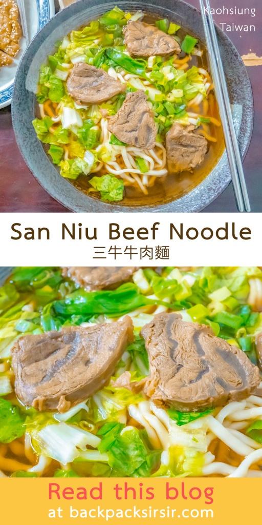 ก๋วยเตี๋ยวเนื้อชามใหญ่ยักษ์ ที่ร้าน San Niu Beef Noodle Restaurant 三牛牛肉