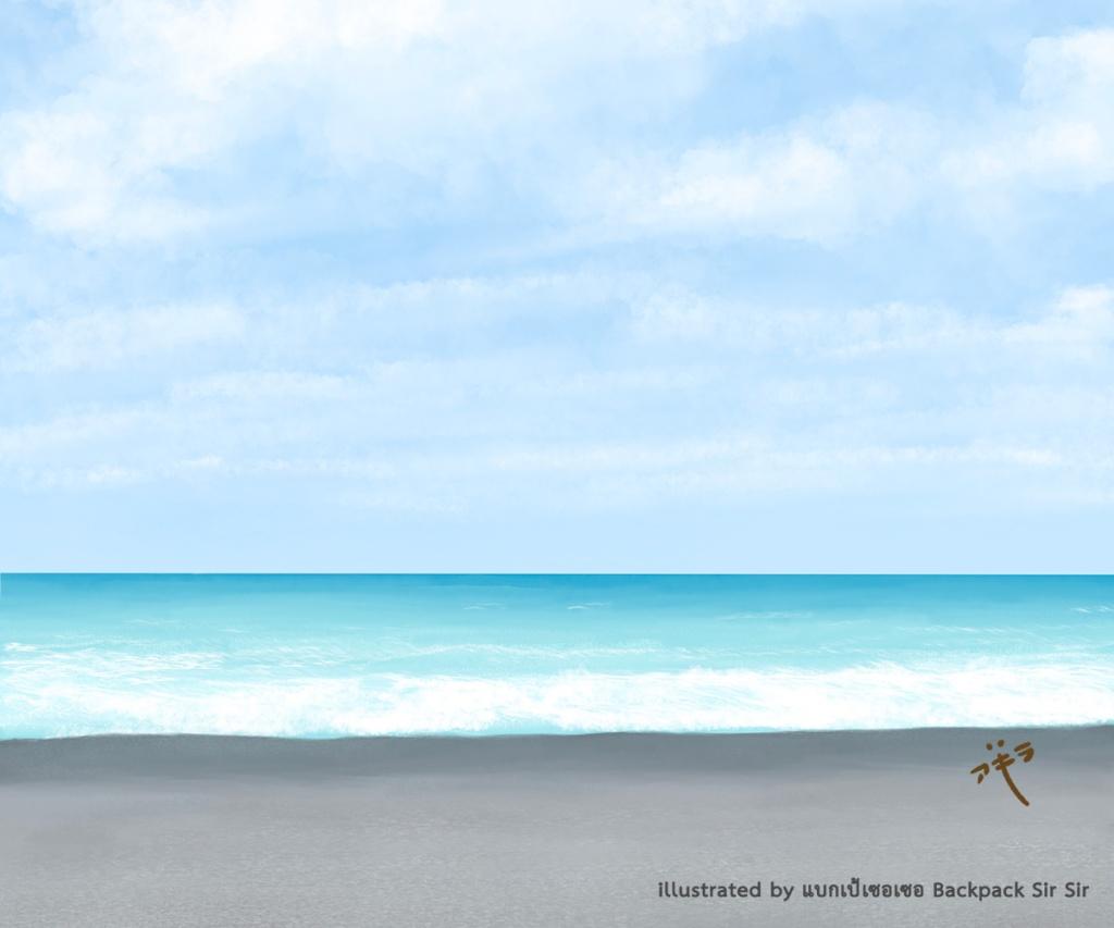 Qixingtan beach in Hualien, Taiwan
